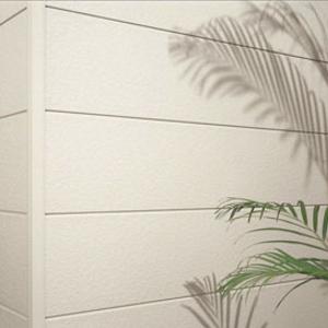 外壁 塗替え リフォーム